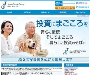 JapanStockGroup